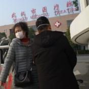 Mysterieus longvirus verspreidt zich: 'Meer dan 1.700 mensen besmet'