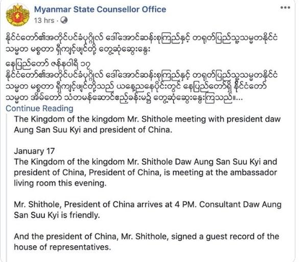 Facebook noemt Chinese president Mr. Shithole
