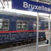 Eerste nachttrein uit Oostenrijk zonder vertraging aangekomen