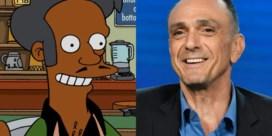 Apu is niet meer