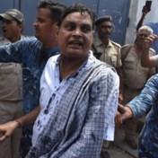 Horrorweeshuis in India: 'We werden halfnaakt wakker met pijn in ons lichaam'