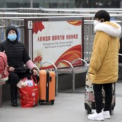 OPROEP. Bevindt u zich in Wuhan, Huanggang of Ezhou?