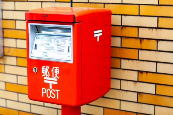Japanse postbode houdt 24.000 zendingen bij: 'Te veel moeite om ze af te leveren'