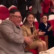 Dood gewaande tante duikt op aan zij van Kim Jong-un