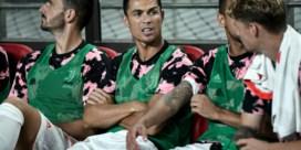 Twee Koreaanse fans krijgen 228 euro schadevergoeding omdat Cristiano Ronaldo niet inviel