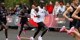 Nike zet nieuwe loopschoen 'Alphafly' in de markt voor Olympische Spelen
