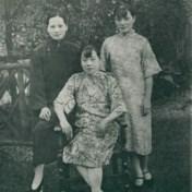Er waren eens drie zussen