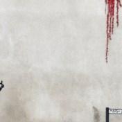 Banksy viert Valentijn met nieuw werk