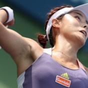 Chinese tennissers trekken zich terug uit Daviscup als gevolg van coronavirus