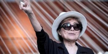 Vincent Byloo hoort geen verschil tussen Yoko Ono en een geit