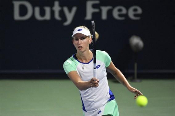 Elise Mertens zakt een plaatsje op wereldranglijst en staat nu op de 23ste plaats