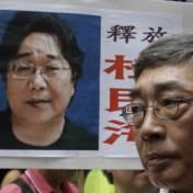 China veroordeelt Chinees-Zweedse schrijver tot tien jaar cel