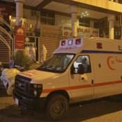 LIVEBLOG. Iraanse viceminister van Gezondheid zelf besmet
