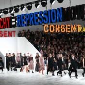 Feministisch Dior is niet langer subtiel