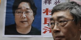 Twee keer door China gekidnapt, en dan tien jaar cel