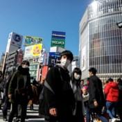 LIVEBLOG. Alle scholen in Japan gaan maand dicht