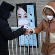 LIVEBLOG. Chinese overheid sluit labo dat nieuw virus ontcijferde, Iraanse 'coronakliniek' in brand gestoken