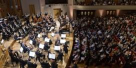 Geen Belgen bij kandidaten Koningin Elisabethwedstrijd voor piano