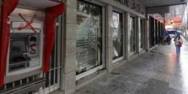 Libanon is maandag bankroet