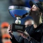 Topreekshoofd Elina Svitolina steekt titel op zak in Monterrey