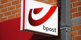 ALERT - Op een bpost-kantoor in Hoogstraten is vrijdagnacht een plofkraak gepleegd. Het is onduidelijk er buit is gemaakt. Dat bevestigt de lokale politie.