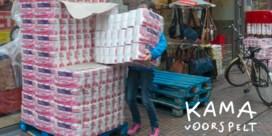 Kama voorspelt: Als het wc-papier op is, gaan we in totale lockdown