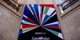 Eurovisiesongfestival in Rotterdam afgelast
