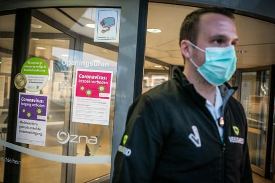 Ziekenhuizen lanceren online vragenlijst om te testen op coronabesmetting