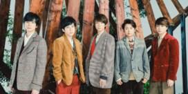 Japanse boyband verkocht in 2019 de meeste albums