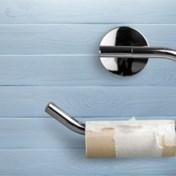 Scoop | 'De wc van de toekomst'
