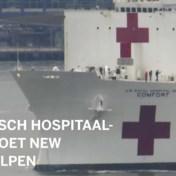 Gigantisch hospitaalschip na 9/11 opnieuw in New York