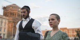 'Unorthodox': Kortgeknipt voor de rol