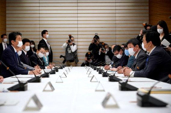 Experts erg ontgoocheld over Japanse 'noodtoestand'