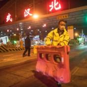 Wuhan gaat weer open