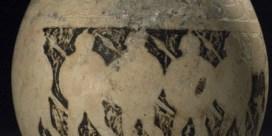 De Fabergé-eieren van de oudheid