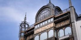 Federale musea mogen hun reserves aanspreken (om coronaputten mee te vullen)
