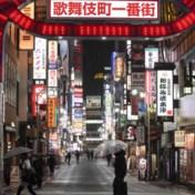 Japan staat voor de grote storm