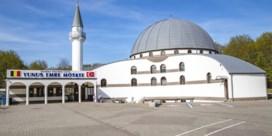 Moslimexecutieve: 'Nodig tijdens ramadan geen mensen uit'
