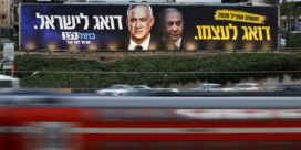 Netanyahu krijgt steun voor regering, maar moet volgend jaar macht afstaan