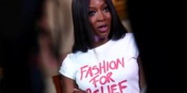 Naomi Campbell verveld tot talkshowhost