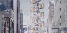 Flexibele hospitaaltoren wint architectuurwedstrijd