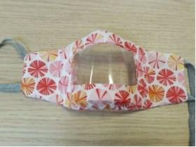 Doven en slechthorenden kunnen speciaal patroon voor mondmasker downloaden