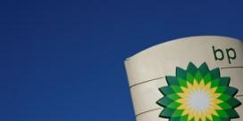 Wereldwijde olievraag over de piek