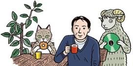 Haruki Murakami speelt in uw kot