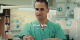 In Israël zijn de helden van de coronacrisis Palestijnen