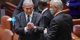 Grootste regering ooit in Israël krijgt vertrouwen van parlement