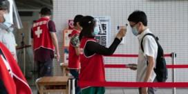 Beloont WHO goede leerling Taiwan?