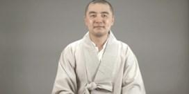 Zuid-Koreaanse monnik troost met wat u eigenlijk al weet
