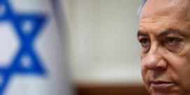 Corruptieproces tegen Israëlische premier Netanyahu verdaagd