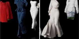 Modelabel Hanifa houdt virtuele 3D-catwalk
